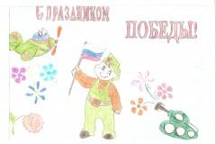 Манасарянс Стас