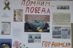 """""""Помним — гордимся"""" Кузовлева Наталия Александровна"""
