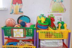 Лучшая развивающая предметно-пространственная среда в детском саду.